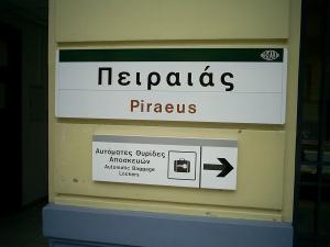 photo of Piraeus sign, taken July 7, 2007
