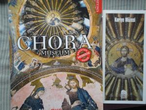 Chora Museum guidebook and pamphlet