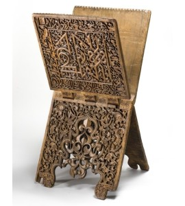 Koran stand, Seljuk period, Pergamon Museum, Berlin